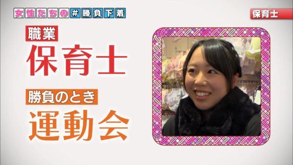 NHK 下着エロ画像014