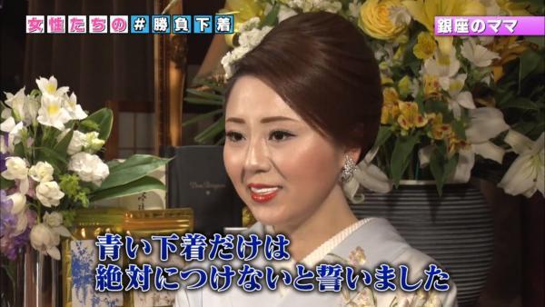 NHK 下着エロ画像152