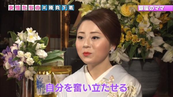 NHK 下着エロ画像162