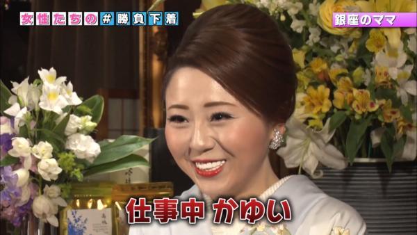 NHK 下着エロ画像164