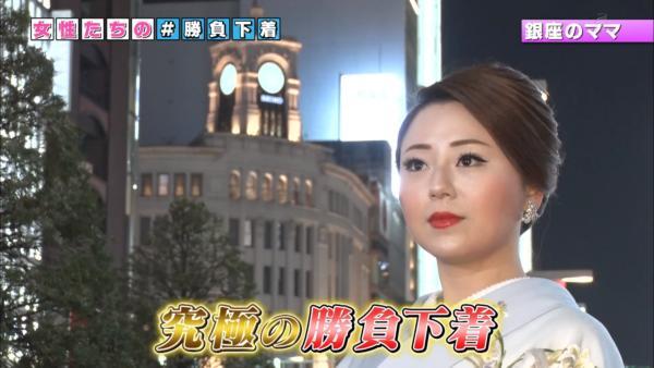 NHK 下着エロ画像166