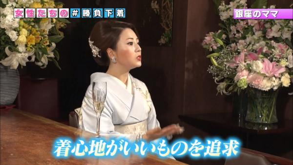 NHK 下着エロ画像168