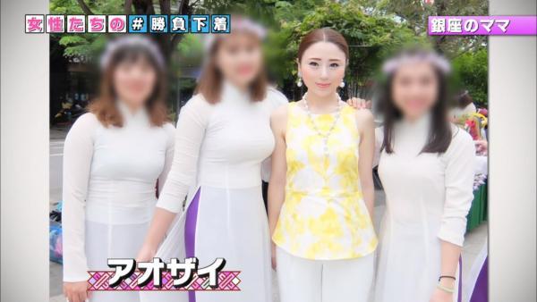 NHK 下着エロ画像173
