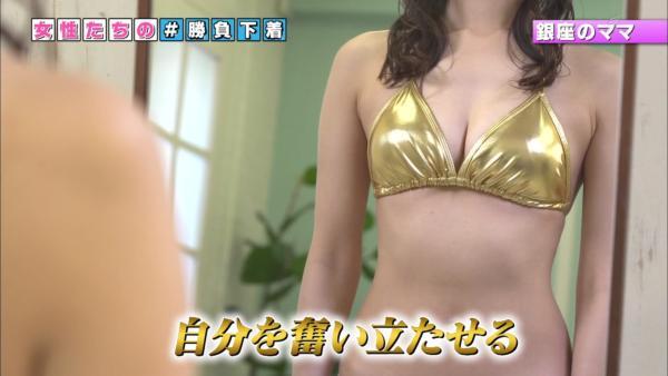 NHK 下着エロ画像182