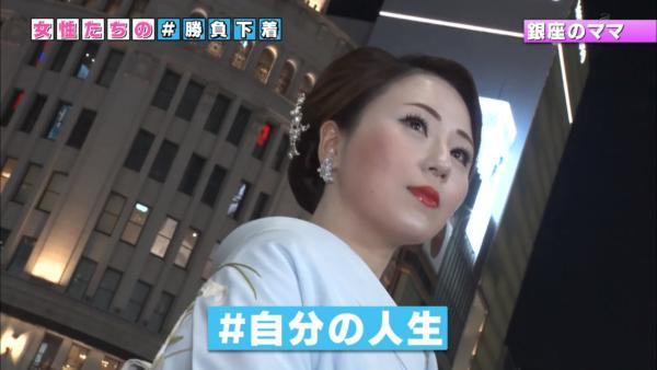 NHK 下着エロ画像184