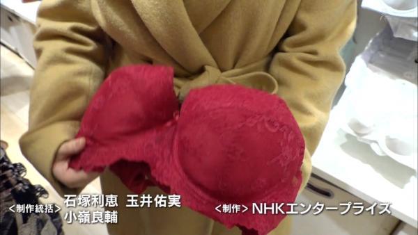 NHK 下着エロ画像185