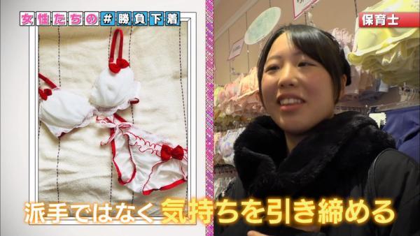 NHK 下着エロ画像018