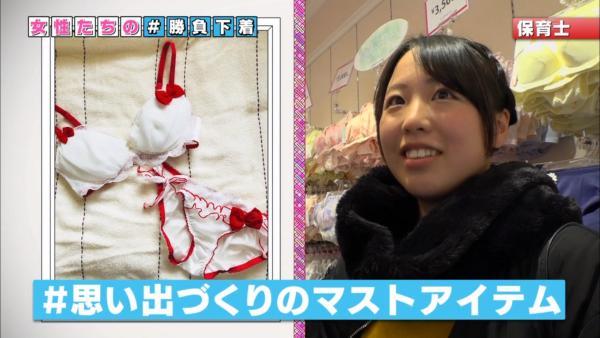 NHK 下着エロ画像019