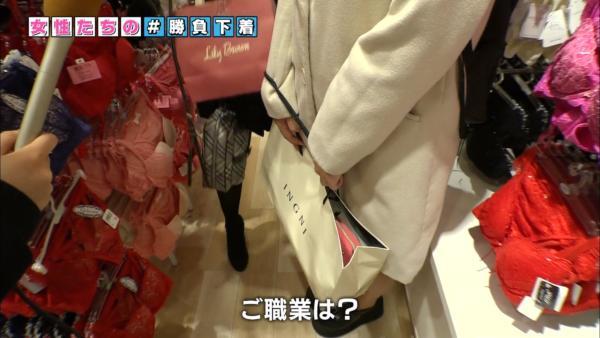 NHK 下着エロ画像020