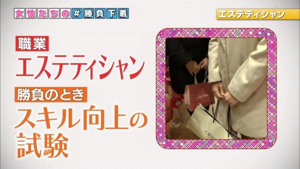 NHK 下着エロ画像024