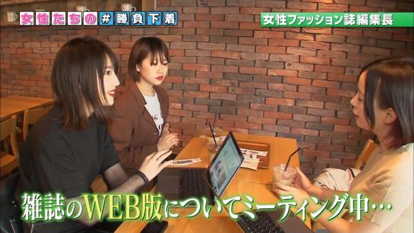 NHK 下着エロ画像041