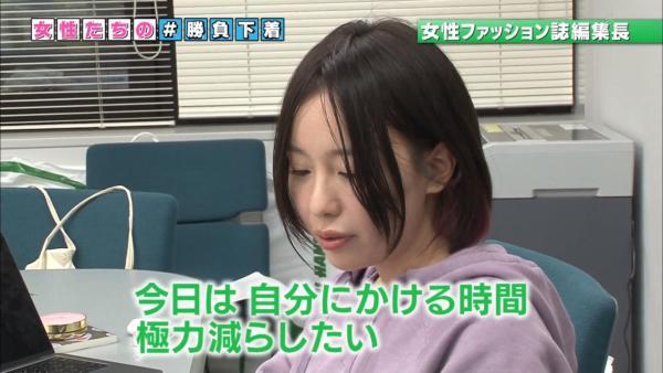 NHK 下着エロ画像051