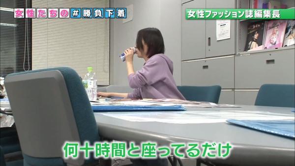 NHK 下着エロ画像052