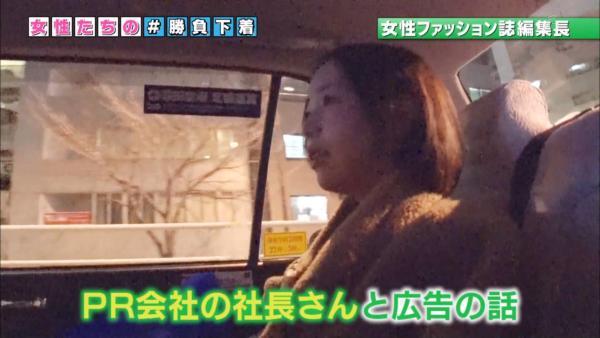 NHK 下着エロ画像053