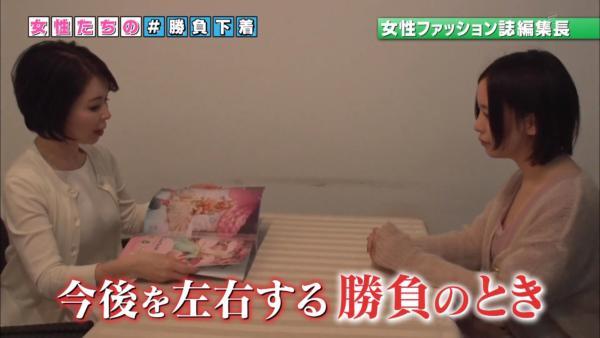 NHK 下着エロ画像054