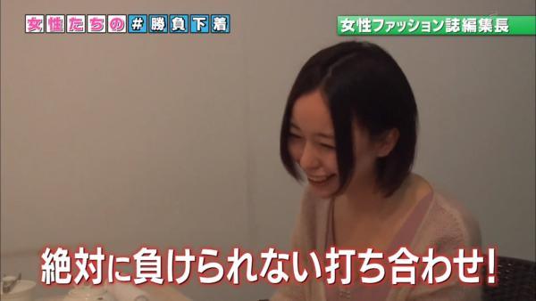 NHK 下着エロ画像055