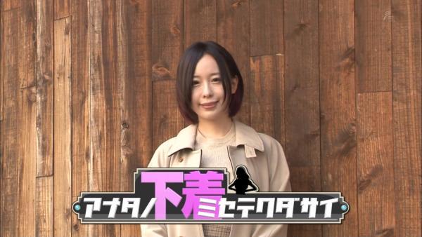 NHK 下着エロ画像056
