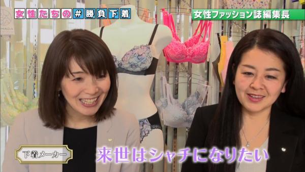 NHK 下着エロ画像062