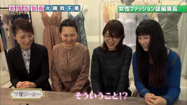 NHK 下着エロ画像063