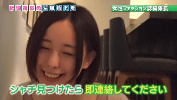 NHK 下着エロ画像065