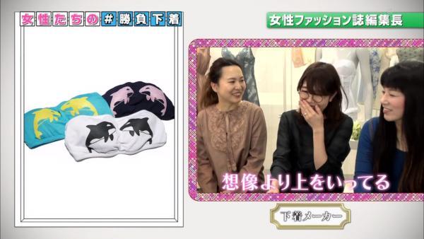 NHK 下着エロ画像069