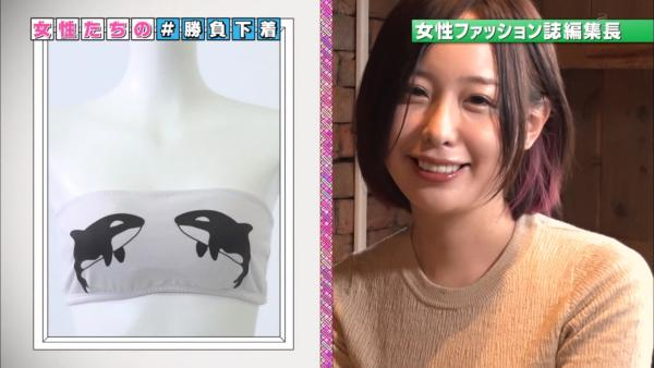 NHK 下着エロ画像072