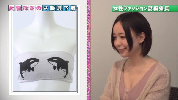 NHK 下着エロ画像074
