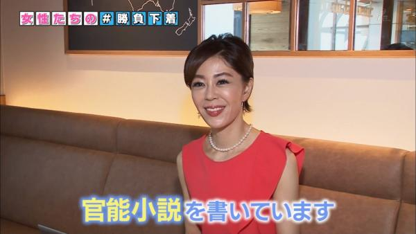 NHK 下着エロ画像078