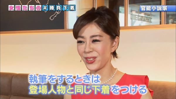 NHK 下着エロ画像082