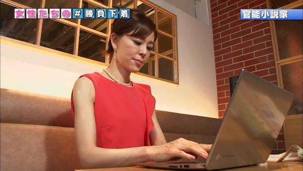 NHK 下着エロ画像091