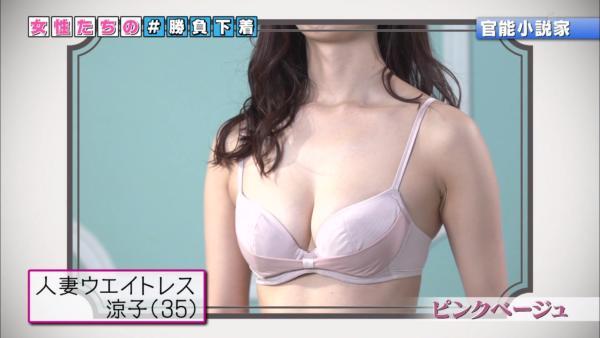 NHK 下着エロ画像093