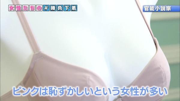 NHK 下着エロ画像096