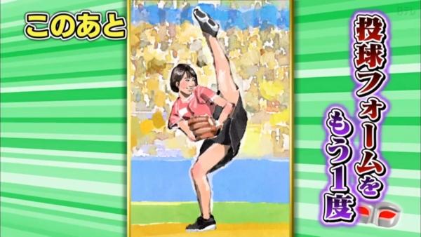 岡田サリオ エロ画像068