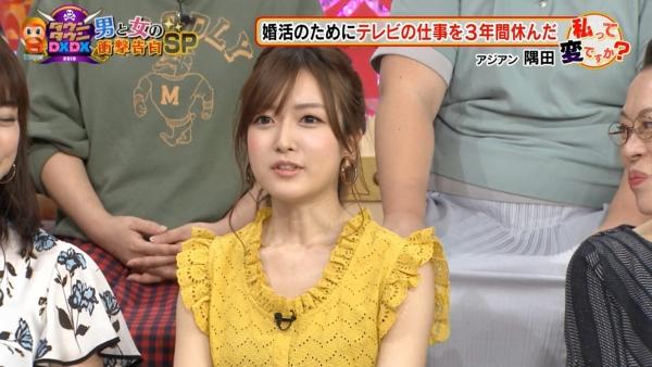 須藤凜々花 乳首エロ画像001