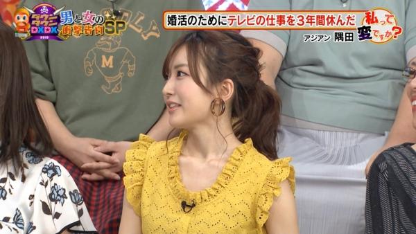 須藤凜々花 乳首エロ画像002