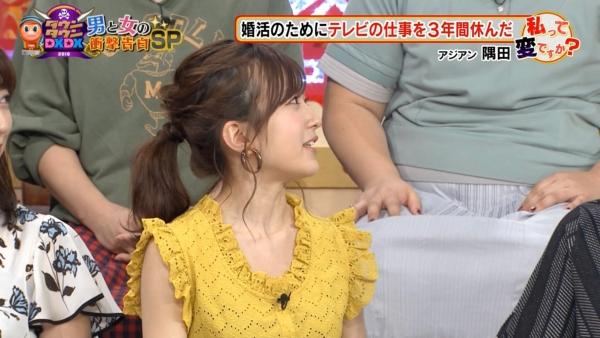 須藤凜々花 乳首エロ画像003