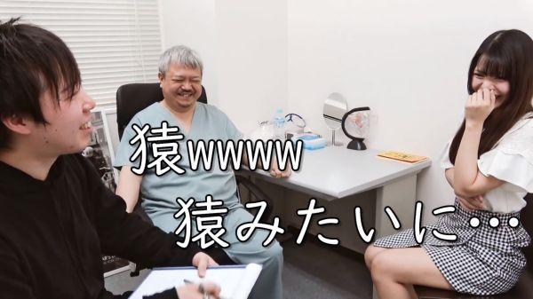 天川涼羽 エロ画像014