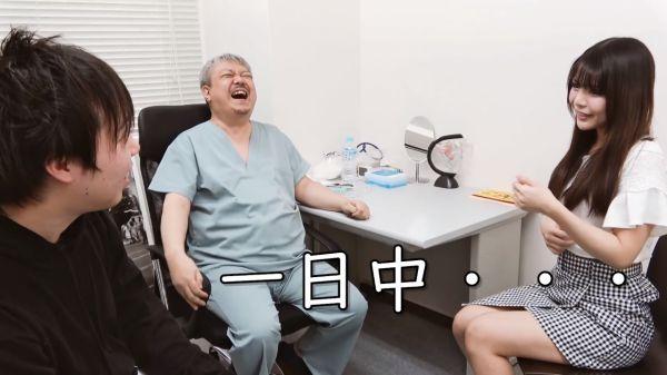 天川涼羽 エロ画像018