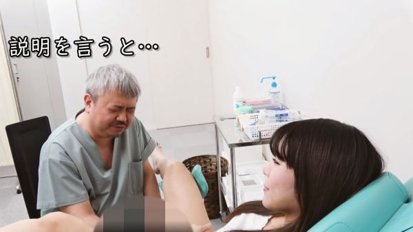 天川涼羽 エロ画像032