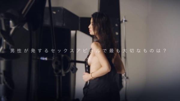 橋本マナミ 乳輪エロ画像013