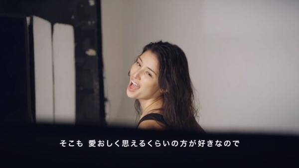 橋本マナミ 乳輪エロ画像016