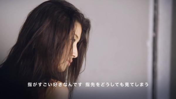 橋本マナミ 乳輪エロ画像023