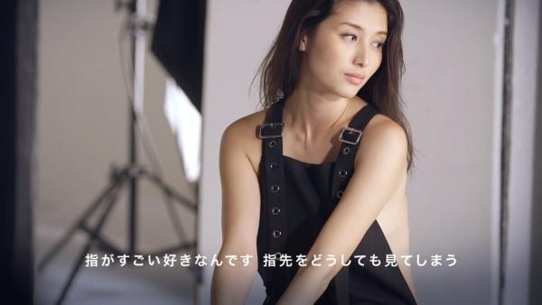 橋本マナミ 乳輪エロ画像024