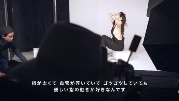 橋本マナミ 乳輪エロ画像026
