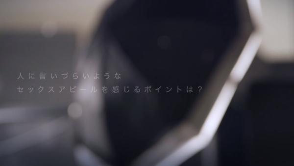 橋本マナミ 乳輪エロ画像027