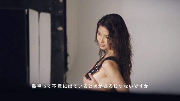 橋本マナミ 乳輪エロ画像029