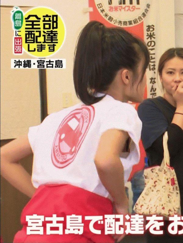 小島瑠璃子 ブラチラエロ画像002