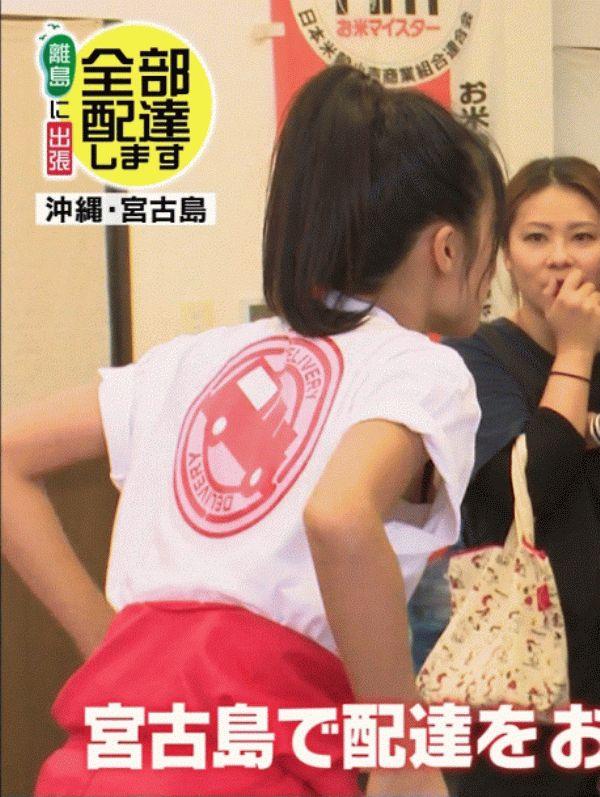 小島瑠璃子 ブラチラエロ画像006