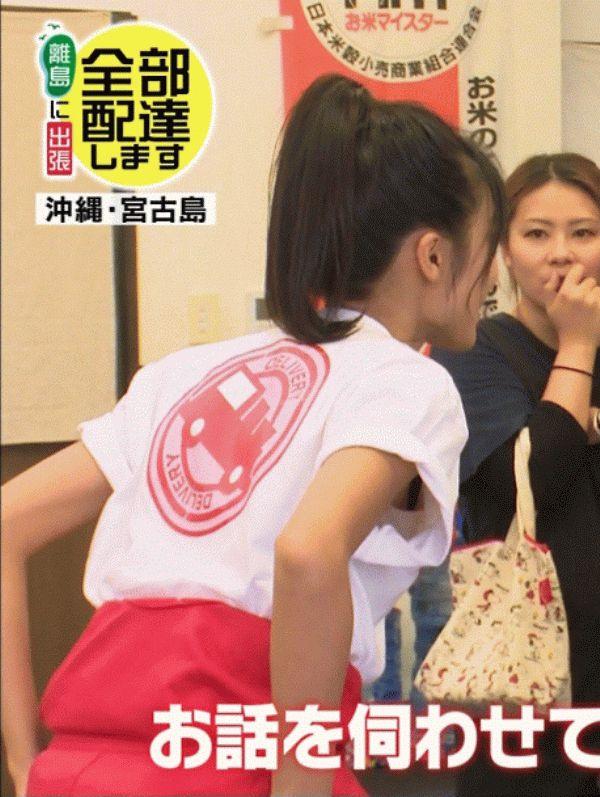 小島瑠璃子 ブラチラエロ画像010
