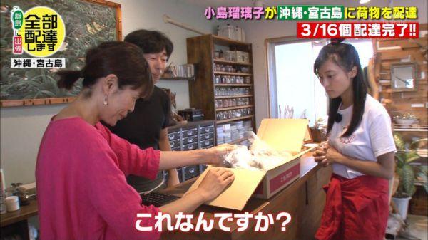 小島瑠璃子 ブラチラエロ画像012